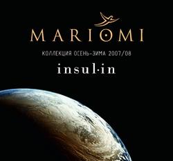 Insu.In - Новая коллекция от Mariomi.