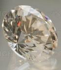 алмаз бриллиант