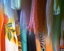У японского фетишиста нашли 8000 предметов женской одежды
