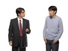 В Японии вошли в моду носки с дырками.