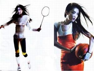 Олимпиада в Пекине + Vogue = Китайский Vogue Август 2008