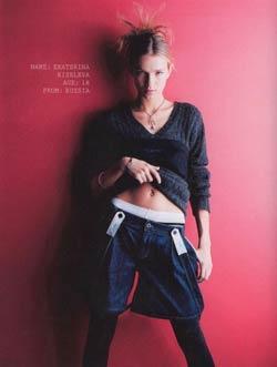Гранж, урбан и винтаж - шедеврально! Мода на лето 2009