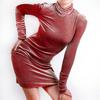 Одежда из кожи для настоящих модниц