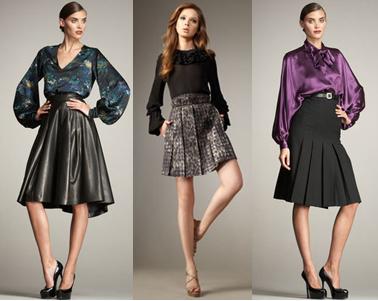 Офисная мода 2012