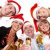 Как организовать досуг на новогодние праздники?